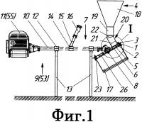 Патент 2621563 Измельчитель кормов