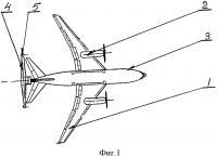 Патент 2551548 Самолет
