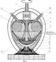 Патент 2376493 Электрогидравлический мотор