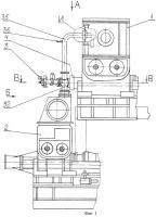 Патент 2244702 Устройство для смешения компонентов взрывчатых составов