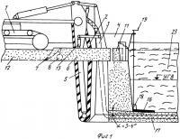 Патент 2260091 Способ строительства пластмассового дренажа и устройство для его осуществления