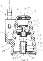 Патент 2434110 Гибкое запорно-пломбировочное устройство