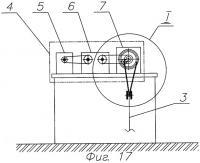 Патент 2278994 Привод для глубинно-насосной штанговой установки (варианты)
