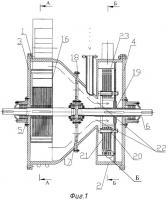 Патент 2446015 Установка для измельчения волокнистых материалов