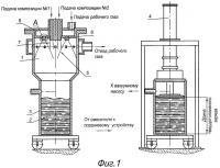 Патент 2428244 Способ формирования твердотопливного заряда торцевого горения