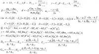 Патент 2373634 Способ и устройство демодуляции амплитудно-модулированных радиочастотных сигналов