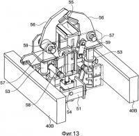 Патент 2571161 Зажимное устройство для трубы и установка для гидравлических испытаний под давлением