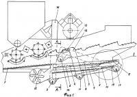 Патент 2313935 Очистка зерноуборочного комбайна