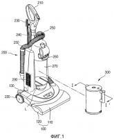 Патент 2312577 Пылесборное устройство пылесоса (варианты)