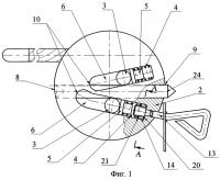 Патент 2280904 Запорно-пломбировочное устройство