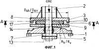Патент 2471664 Высокомощный выравнивающий шарнир с качающейся плитой