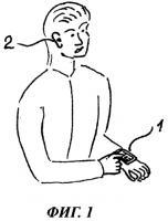 Патент 2454019 Способ и устройство для беспроводной генерации звука в ушной раковине