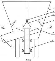 Патент 2339213 Вертикальное устройство для измельчения рулонов сена и сенажа