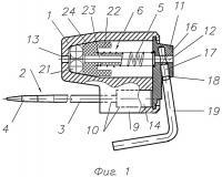 Патент 2399735 Гибкое запорно-пломбировочное устройство