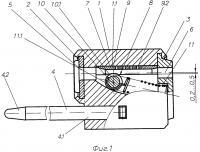 Патент 2647246 Гибкое запорно-пломбировочное устройство с повышенной криминальной устойчивостью