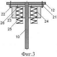Патент 2525988 Взрывозащитный клапан