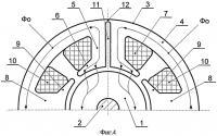 Патент 2468490 Однофазный электродвигатель