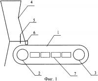 Патент 2367844 Слоевая топка парового котла