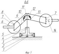 Патент 2351796 Ветродвигатель