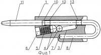 Патент 2283410 Запорно-пломбировочное устройство