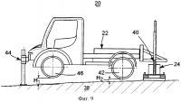 Патент 2595316 Система и способ для генерирования сейсмических волн