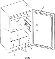 Патент 2326298 Холодильный аппарат