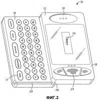 Патент 2347322 Устройство связи, имеющее несколько клавишных панелей