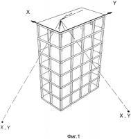 Патент 2269095 Способ корректировки измерений при детальных разбивочных работах на высоких монтажных горизонтах