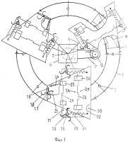 Патент 2578764 Ветроэнергетическая установка
