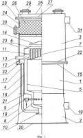 Патент 2358207 Котел водогрейный поверхностно-контактный газовый и способ его работы