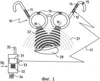 Патент 2404531 Оправа очков с интегрированным акустическим коммуникационным устройством для связи с мобильным радиоаппаратом и соответствующий способ