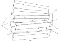 Патент 2315410 Сборный магнитопровод якоря электрической машины