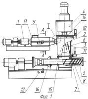 Патент 2392259 Устройство для смешения компонентов взрывчатого состава и формования изделия из него