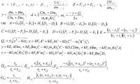 Патент 2373635 Способ и устройство демодуляции амплитудно-модулированных радиочастотных сигналов