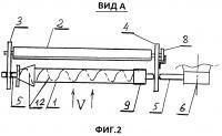 Патент 2615287 Ветрогидроэнергетическая установка с составными лопастями, использующая в потоке эффект магнуса (варианты)