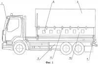 Патент 2545476 Автомобиль мобильного учебного комплекса для подготовки населения в области гражданской защиты