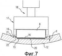 Патент 2499342 Ротор и способ изготовления ротора электрической машины