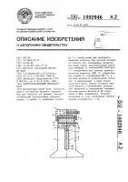 Патент 1402946 Электростатический киловольтметр