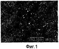 Патент 2434629 Гигиенические композиции для полости рта