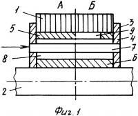 Патент 2277281 Ротор электрической машины