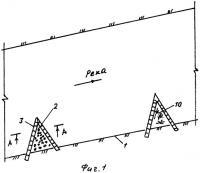 Патент 2283397 Берегозащитное сооружение