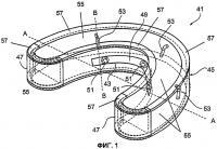 Патент 2441643 Способ и устройство для электрохимического отбеливания зубов