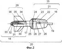 """Патент 2465546 Пуля """"стилет"""" и патрон для гладкоствольного оружия"""