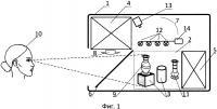Устройство для формирования объёмного изображения в трёхмерном пространстве с реальными объектами