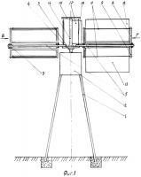 Патент 2563949 Карусельный ветродвигатель