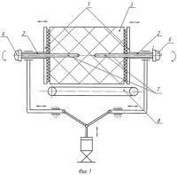 Патент 2542120 Раздатчик-измельчитель рулонных тюков