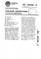 Патент 1087389 Устройство для непрерывной индикации отказа тормозного контура в гидравлических двухконтурных системах транспортных средств