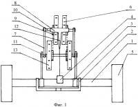Патент 2369060 Устройство роторного типа для прополки бахчевых культур в рядках