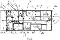Патент 2545571 Многофункциональный мобильный модульный комплекс для анализа патогенных биологических материалов