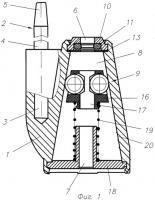 Патент 2415242 Гибкое запорно-пломбировочное устройство
